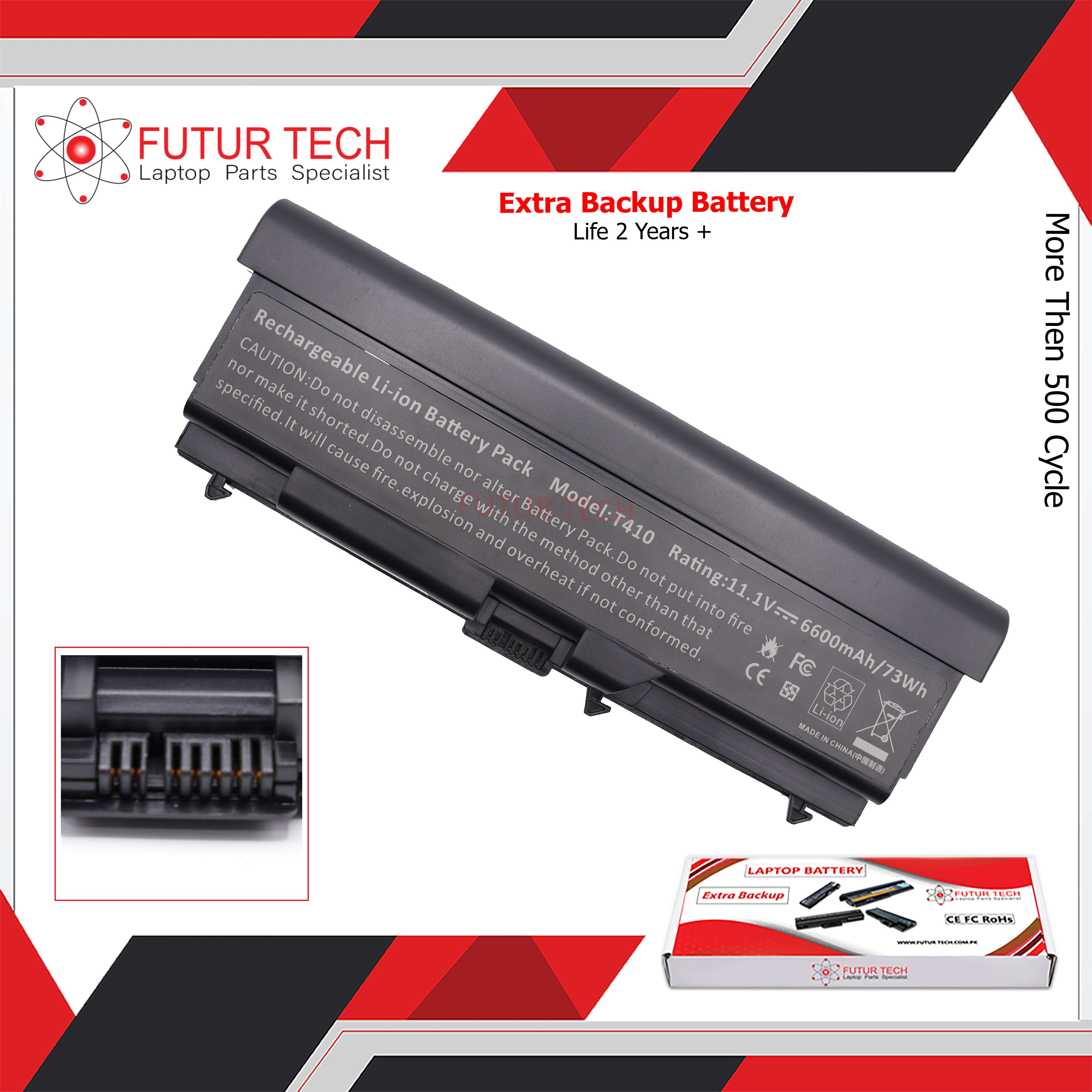 Laptop Battery best price in Karachi Battery Lenovo T410/T420/SL410 | 9 Cell