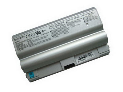 Laptop Battery best price in Karachi Battery Sony Vaio BPS8 | Silver