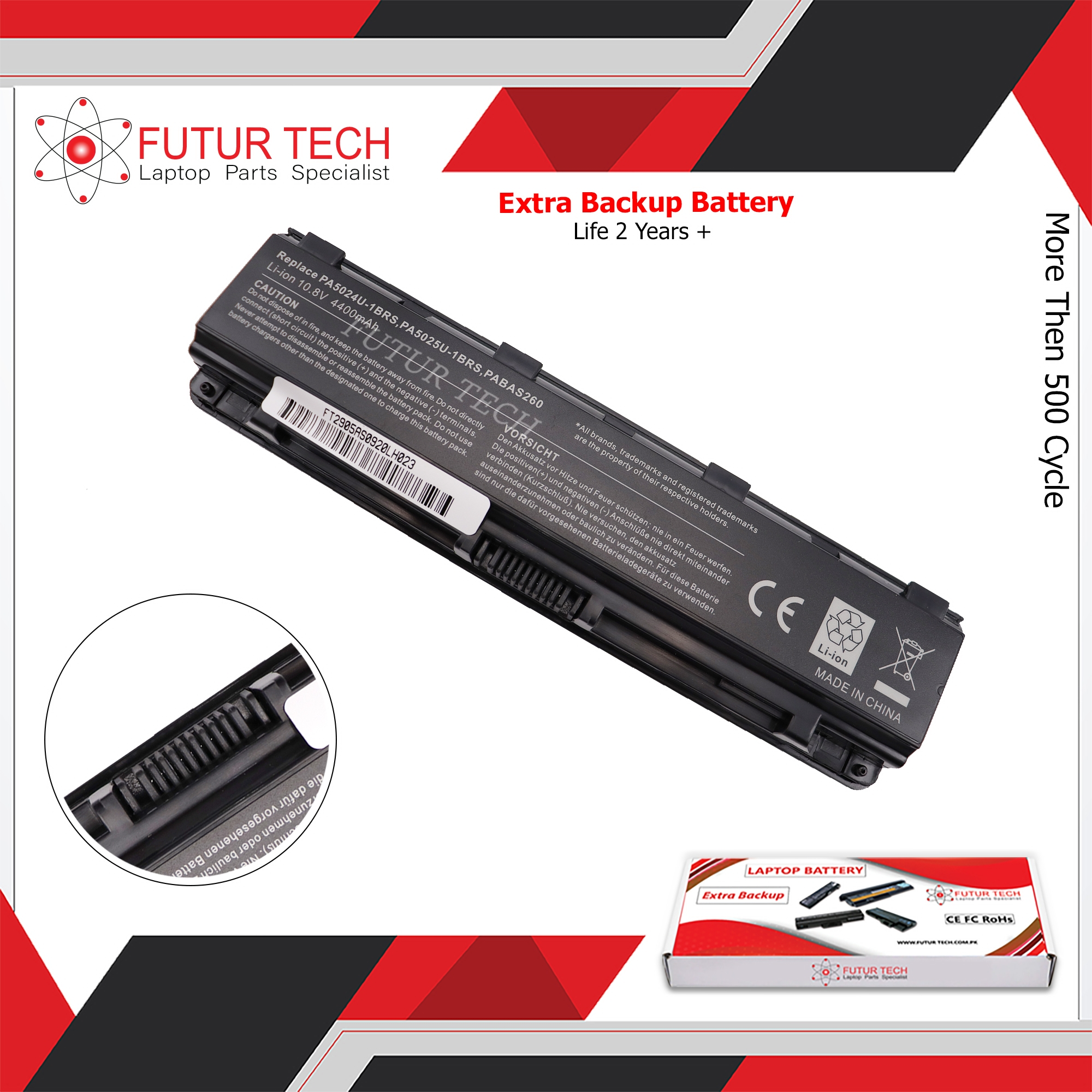 Laptop Battery best price in Karachi Battery Toshiba Satellite 5024/5025/5026 | 6 Cell