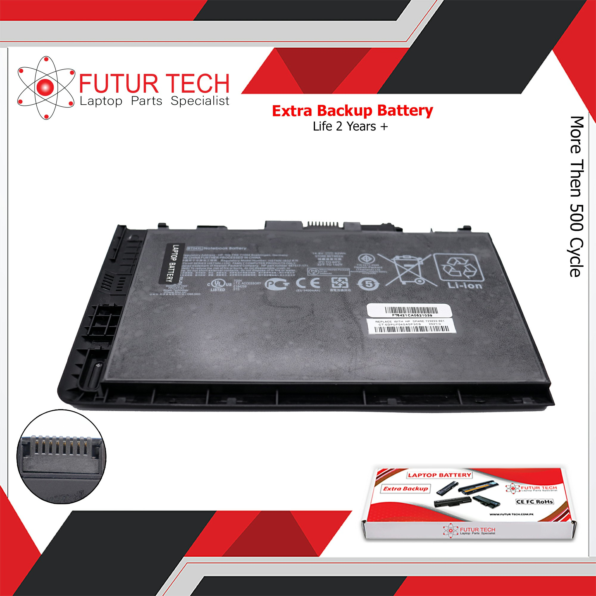 Laptop Battery best price in Karachi Battery HP Folio 9470m/ BA06XL/ BT04XL | (ORG)
